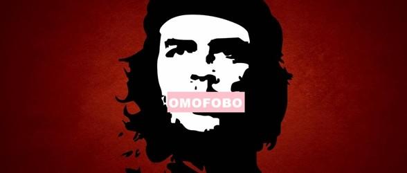 Che Guevara organizzò il primo campo di concentramento per gay