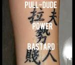 tatuaggi-asiatici-sbagliati-9