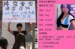 La-ragazza-cinese-in-affitto-per-liPhone-6