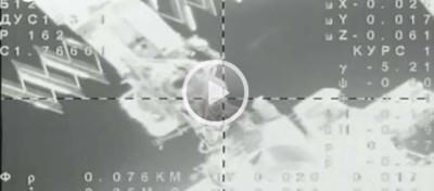 cristoforetti ufo-2