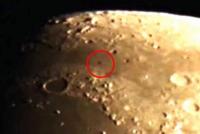 ufo-moon312-Oct.-08-08.52